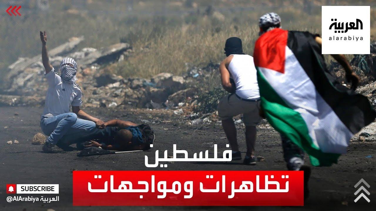 تظاهرات للفلسطينيين في عدة مدن ومواجهات فوية مع الجيش الاسرائيلي