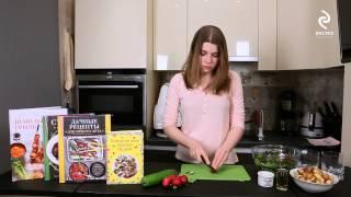 Читателям от «Эксмо»: Кулинарные книги для дачи