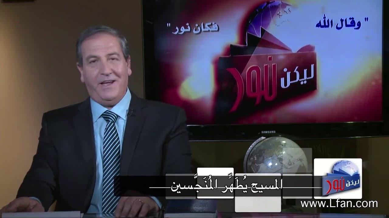 451 شهادة هاني - من اليمن - عن عمل الرب في بلاده