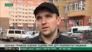 видео Оценка ущерба при ДТП / ДТП / Агентство Оценки