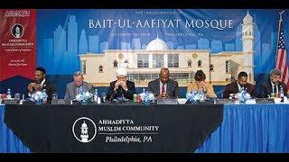 Philadelphia, USA: Inauguration of Baitul Aafiyat Mosque