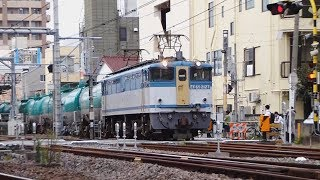 【EF65】高崎線貨物列車  宮原着(待避)-発⑭