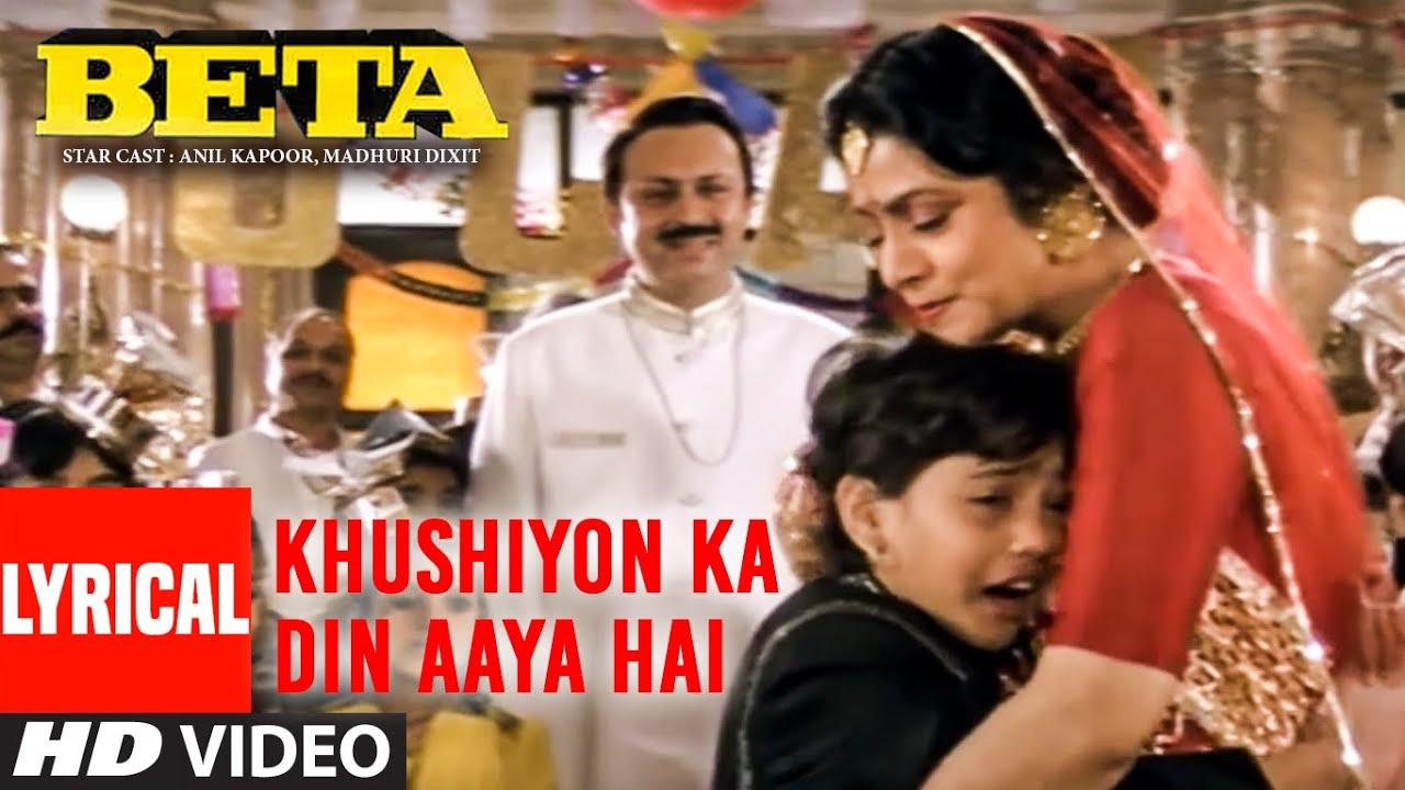 Khushiyon Ka Din Aaya Hai Lyrical Video Song | Beta | Anuradha Paudwal | Anil Kapoor, Madhuri Dixit