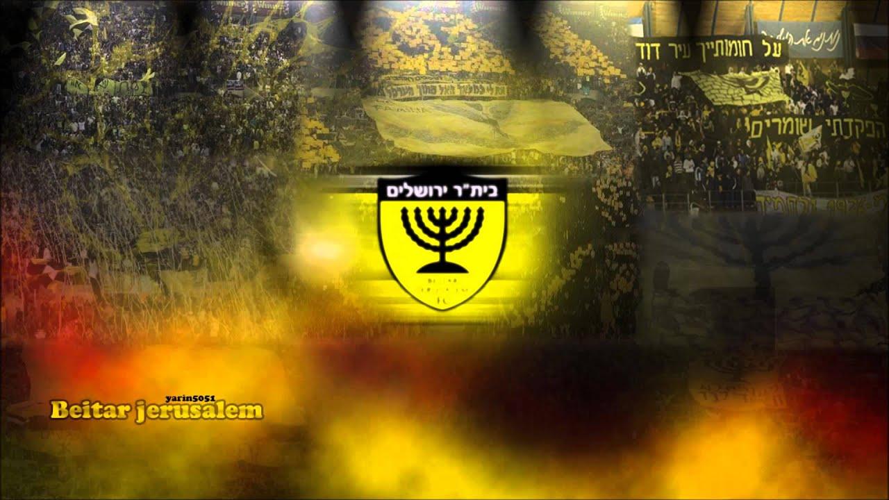 ביתר ירושלים: איציק קלה- מאמי מאמי ביתר ירושלים