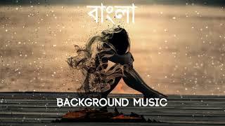 Bangla Sad Background Music | Copyright Free Bangla Background Music | BDMIX MUSIC