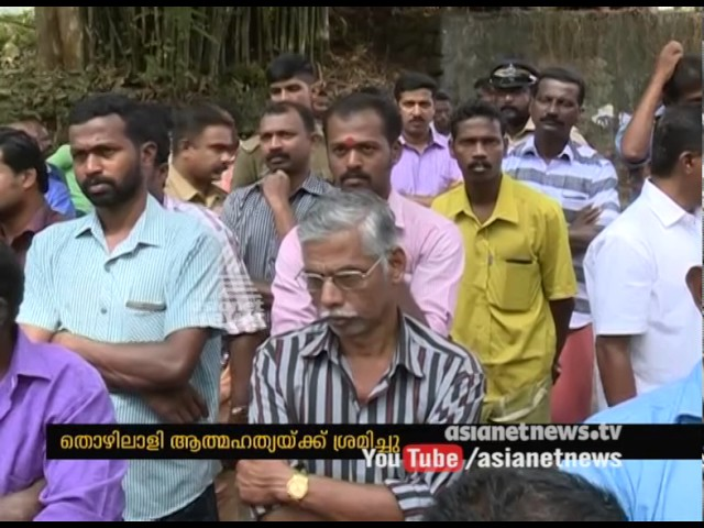 Sucide attempt at Thodupuzha Malankara Estate