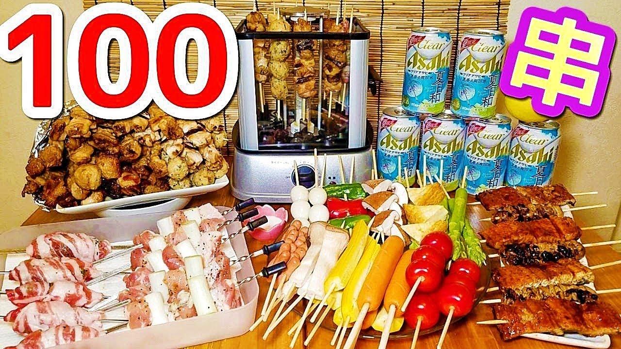 【大食い女】このマシンをこき使って呑むビールうまっ♪【100本】