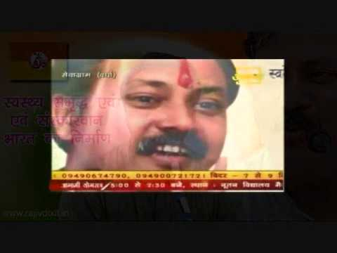 Rajiv Dixit on Problems of Indian Government System and Solutions