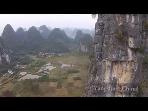 Travel China: Amazing Drone Video Yangshuo, Guilin