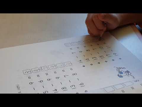 눈높이 수학 계산력 만들기 A  lsh
