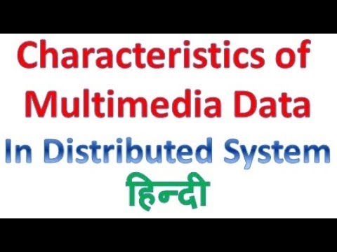 Characteristics Of Multimedia Data (Hindi) | Prof. Jayesh Umre