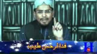 FIDA-UR-REHMAN_NAAT(MUHAMMAD MUSTFA AAYE BAHAAR ANDAR BAHAAR AYI)