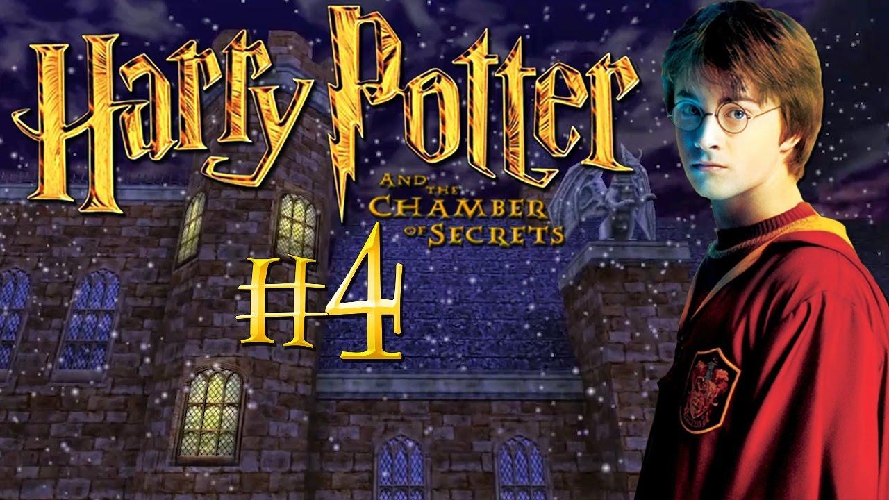 Гарри Поттер и Тайная Комната - Прохождение #4 - YouTube