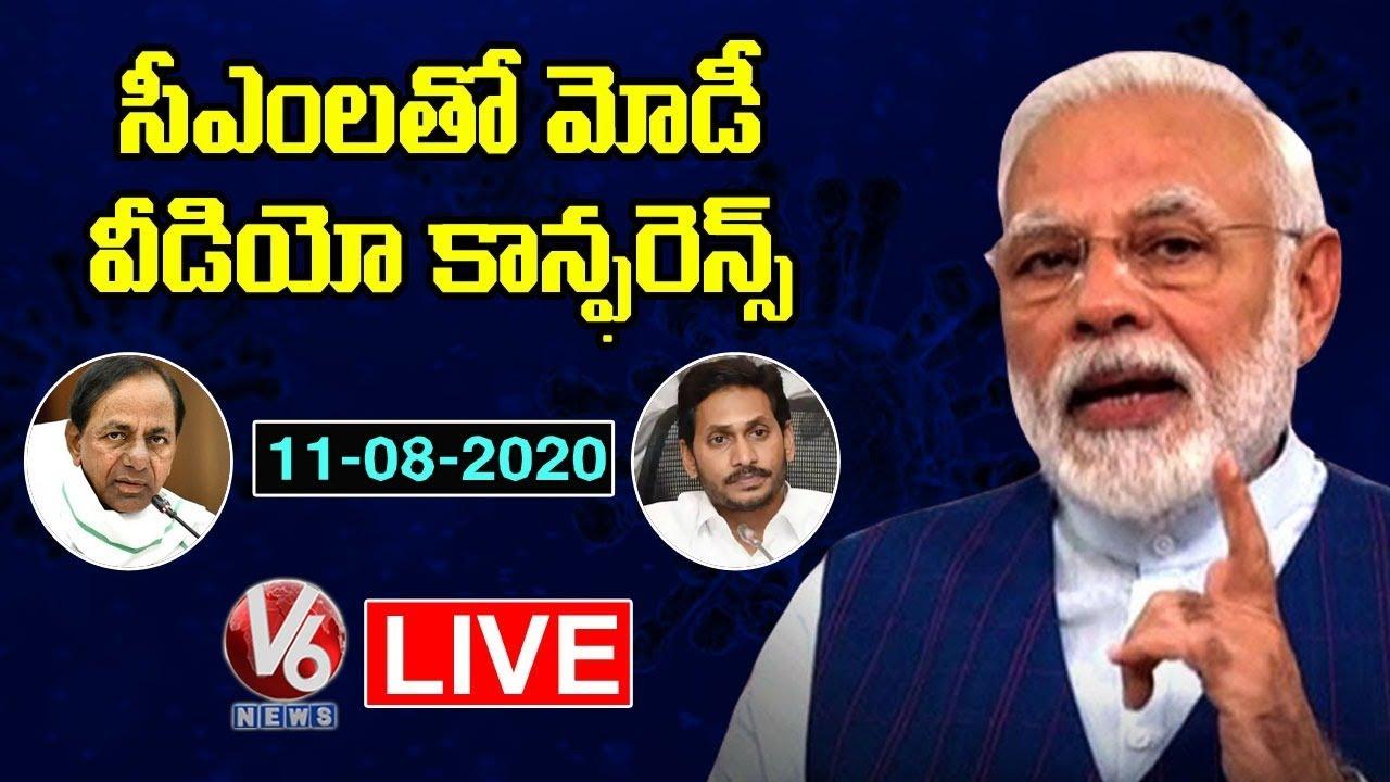 PM Modi Video Conference With CMs LIVE Updates | CM KCR | V6 News