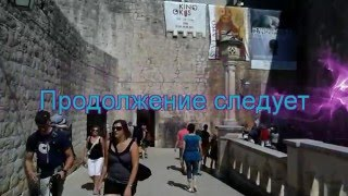 Дубровник. Отдых в Хорватии(, 2012-12-23T17:47:18.000Z)