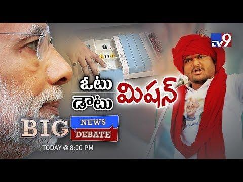 Big News Big Debate || Gujarat election results : Can EVMs be tampered? - RajinikanthTV9
