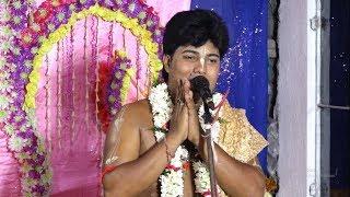 Adwita Das Adhikary kirtan // অদ্বৈত দাস অধিকারী //9732925312 /w no.7557054833