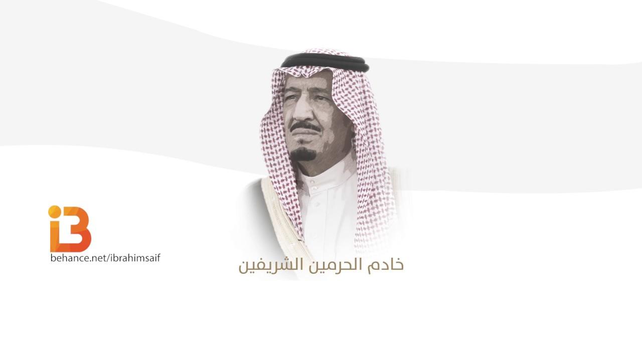 مركز الملك سلمان للإغاثة والأعمال الإنسانية Youtube