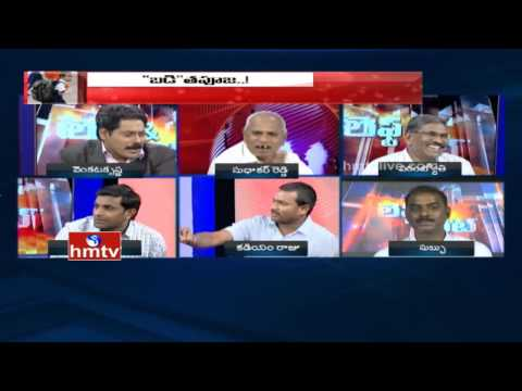 Left & Right   Debate On Government Fails To Regulate Private Schools Fees   HMTV Discussion With VK