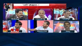 Left & Right | Debate On Government Fails To Regulate Private Schools Fees | HMTV Discussion With VK