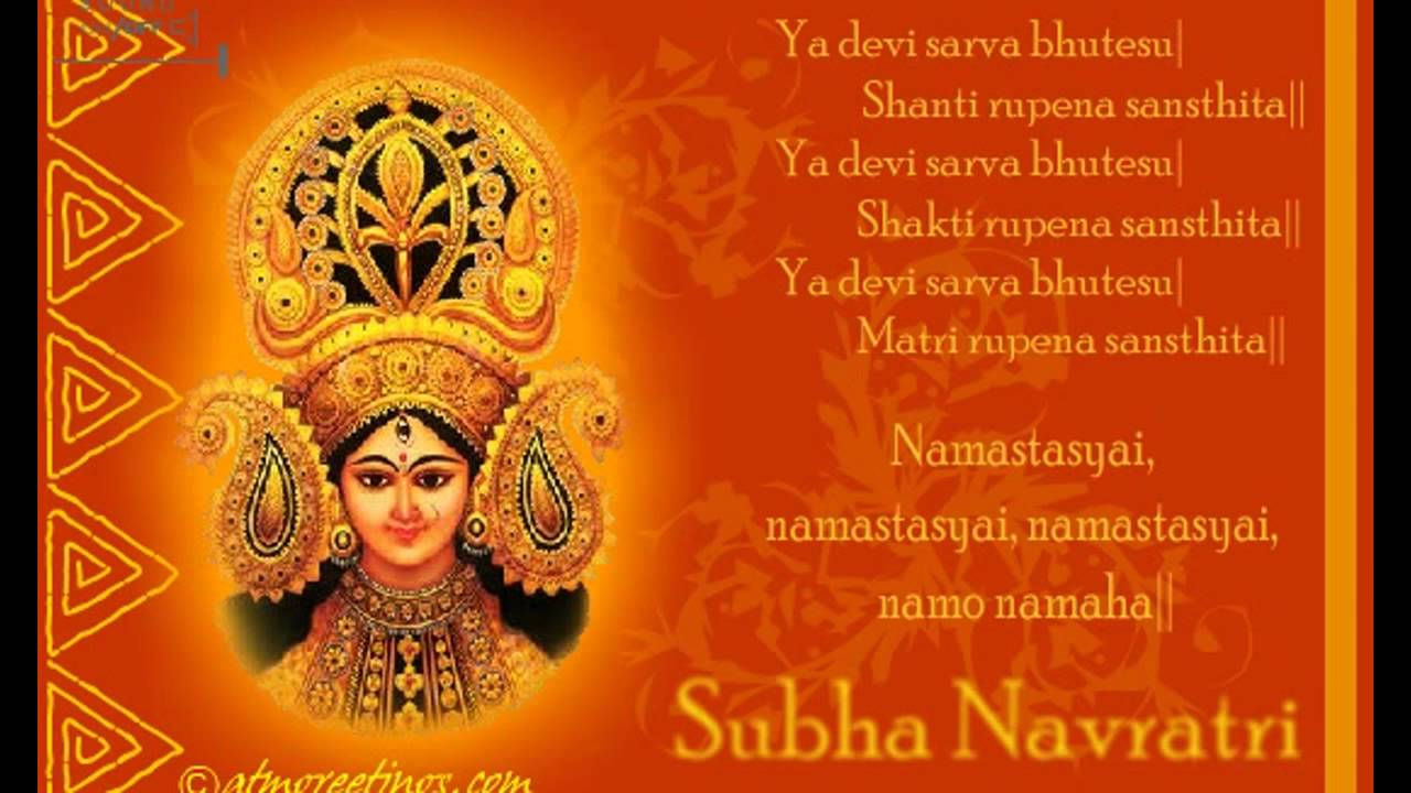 Navratri ecards wishes greetings card video messages 02 navratri ecards wishes greetings card video messages 02 08 youtube kristyandbryce Choice Image