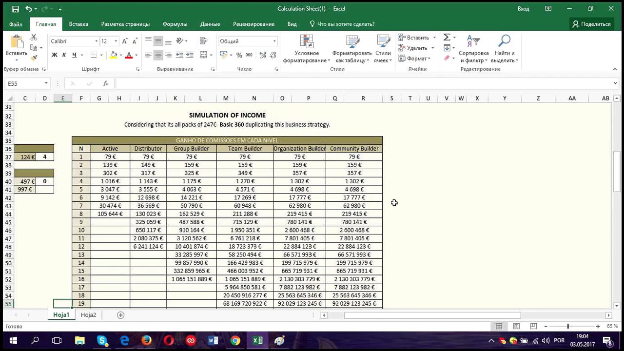 калькулятор доходности майнинга криптовалют на видеокартах