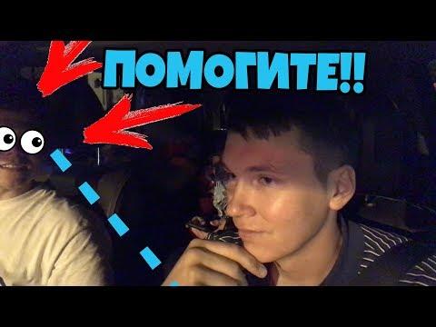 Смотреть УБЕР ГЕЙ ПРИСТАЁТ К МОИМ ШОРТАМ!!! онлайн