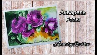 Как нарисовать веточку роз акварелью для начинающих