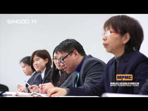 Working environment of Shanghai office| MPMC POWERTECH CORP. (wwwmpmc-china.com)