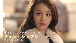 皇后的男人 ~紀元を超えた愛~ 第19話