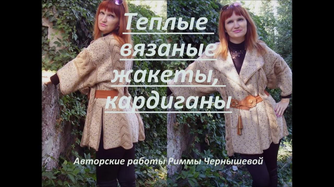 Вязание на МАШИНЕ (модели с описанием) Маргарита Костенко 9