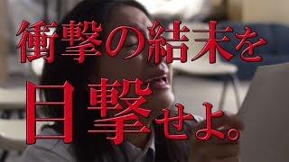 最新映画予告編も続々掲載!「MAiDiGiTV」登録はこちら↓ http://www.you...
