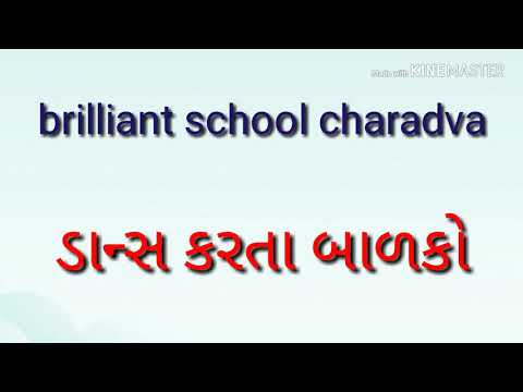 Brilliant school charadva