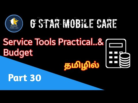Service Tools Practical 1 | Mobile Service in Tamil | G Star Mobile Care