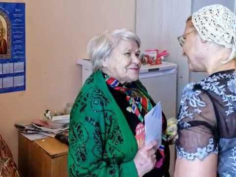 Первый канал дома престарелых письма дома престарелых лиски