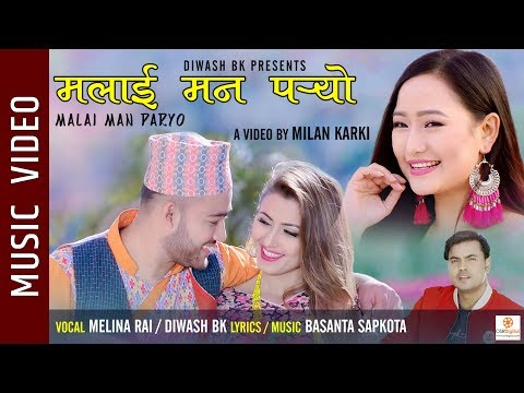 Malai Man Paryo - New Nepali Song || Melina Rai, Diwash Bk || Ft. Nirmla Atraya, Anjali, Pustak