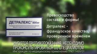 Закодироваться от алкоголизма днепропетпровск лечение алкоголизма в Москвее по методу довженко анонимно