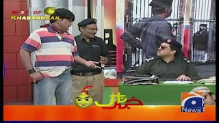 Best of Khabarnaak | 10th December 2020