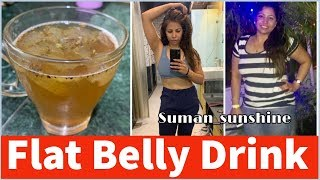 How To Get Flat Belly | Green Tea to Get Flat Stomach without Diet-Exercise | Fat to Fab