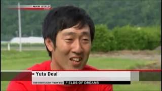 NHKワールドニュース 西アフリカブルキナファソのベースボールプロジェ...