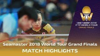 Mima Ito vs Cheng I-Ching | 2018 ITTF World Tour Grand Finals Highlights (R16)