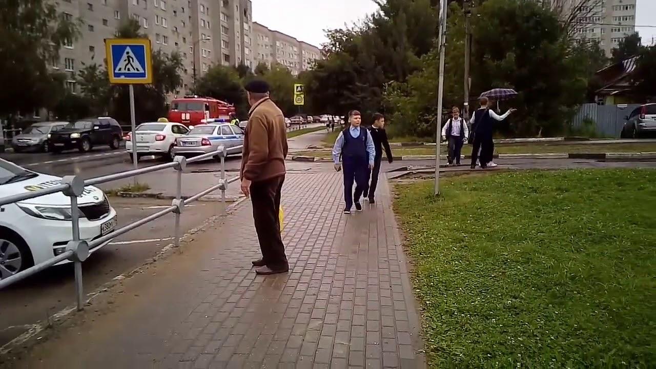 ЧП в 1 школе Ивантеевке