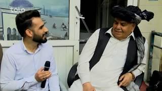 بامداد خوش - خیابان - دیدار سمیر صدیقی از سرای شهزاده کابل