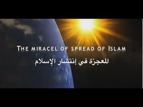 الإسلام في الجزر المنسية ..  شيّر للدنيا كلها