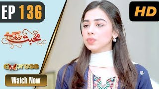 Pakistani Drama | Mohabbat Zindagi Hai - Episode 136 | Express Entertainment Dramas | Madiha