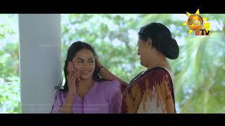 වැඩිමල් අයියා පියෙකු වැනී | Wadimal Ayya Piyeku Wani | Sihina Genena Kumariye Song Thumbnail