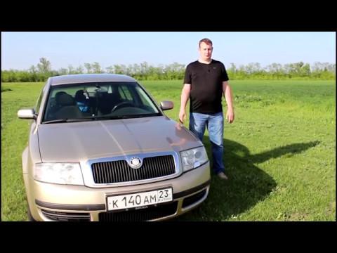 обзоры автомобилей: skoda octavia (обучающее видео)