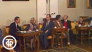 Театральные встречи. День Победы в Центральном доме Советской Армии (1985)