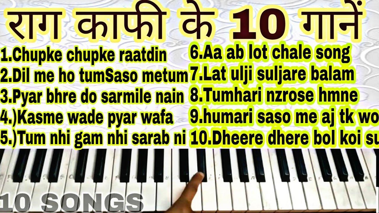 Download Raag kafi based hindi film songs  That kafi  Songs list kafi   Piano   Harmonium