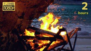 浜辺の焚き火音と波音に癒される2時間